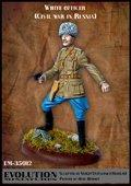 エボリューション[EM-35012]1/35 ロシア白軍士官 ロシア内戦1917