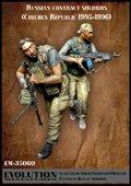 エボリューション[EM-35060]1/35 現用 暗躍するロシア人傭兵 チェチェン1995〜96