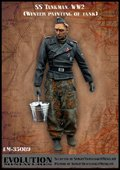エボリューション[EM-35089]1/35 WWIIドイツ武装SS 冬季装備の戦車兵(1)バケツを持って歩く