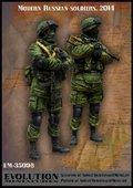 エボリューション[EM-35098]1/35 現用ロシア連邦軍兵士(1) 戦線哨戒 クリミア2014