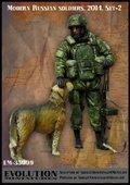 エボリューション[EM-35099]1/35 現用ロシア連邦軍兵士(2) 犬を連れての偵察 クリミア2014