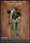 エボリューション[EM-35101]1/35 ソビエト軍将校 アフガニスタン1979〜89