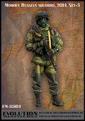エボリューション[EM-35104]1/35 現用ロシア連邦軍兵士(3)歩哨 クリミア2014