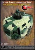 エボリューション[EM-35109]1/35 現用ロシア連邦軍 タイガー装甲車ガンナー