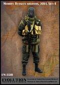 エボリューション[EM-35111]1/35 現用ロシア連邦軍兵士(4) 警備中 クリミア2014