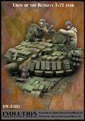 エボリューション[EM-35115]1/35 現用ロシア連邦軍 T-72戦車搭乗員セット