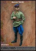 エボリューション[EM-35122]1/35 WWIIロシア赤軍 NKVD(秘密警察)将校 煙草を嗜む嫌われ者