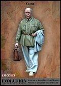 エボリューション[EM-35123]1/35 WWIIロシア赤軍 NKVD(秘密警察)書記官 小心者を装う諜報員