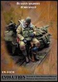 エボリューション[EM-35126]1/35 現用ロシア連邦軍 タンクデサントする戦友 チェチェン1995〜96