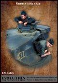 エボリューション[EM-35127]1/35 WWIIドイツ陸軍 戦車搭乗員セット 大戦初期