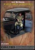 エボリューション[EM-35129]1/35 WWIIロシア赤軍 GAZ M-1将校用乗用車付き運転手