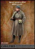 エボリューション[EM-35137]1/35 WWIIソビエト兵士 コート姿の兵士 1943〜45