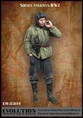 エボリューション[EM-35144]1/35 WWIIロシア赤軍戦車兵 煙草をすう戦車兵