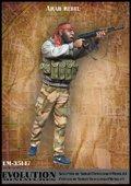 エボリューション[EM-35147]1/35 現用アラブ人ゲリラ AKを掃射するゲリラ