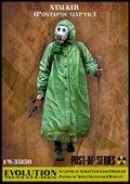エボリューション[EM-35150]1/35 ストーカー(3)防毒マスク姿の訪問者(FPSゲームキャラクター)