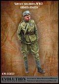 エボリューション[EM-35152]1/35 WWIIソビエト兵士 勲章持ちの下士官 1943〜45