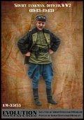 エボリューション[EM-35155]1/35 WWIIロシア赤軍戦車兵 仁王立ちする戦車兵長1943〜45