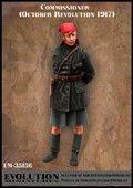 エボリューション[EM-35156]1/35 ロシア赤軍 女性政治委員 1917