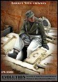 エボリューション[EM-35161]1/35 WWIIドイツ陸軍 突撃砲に腰掛ける搭乗員
