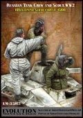 エボリューション[EM-35162]1/35 WWIIロシア赤軍 戦車兵と打合せする偵察兵(T-60用)
