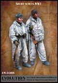 エボリューション[EM-35166]1/35 WWIIソビエト偵察兵 報告する偵察兵