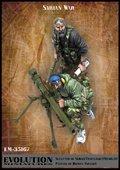 エボリューション[EM-35167]1/35 現用シリア軍 戦車砲を操作するシリア正規兵