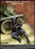 エボリューション[EM-35168]1/35 WWIIロシア赤軍戦車兵 戦友を援護する戦車兵長 1939〜43