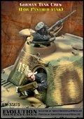 エボリューション[EM-35175]1/35 WWIIドイツ武装SS パンサー戦車搭乗員セット