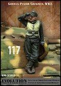 エボリューション[EM-35182]1/35 WWIIドイツ陸軍 信号弾を確認する戦車兵