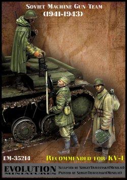 画像2: エボリューション[EM-35214]1/35 WWII 露/ソ ソビエト赤軍 機関銃チームセット 搭乗開始せよ1941〜1943