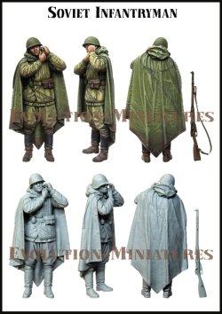 画像1: エボリューション[EM-35215]1/35 WWII 露/ソ ソビエト赤軍歩兵 顎帯を直すベテラン兵1941〜1945