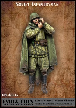 画像2: エボリューション[EM-35215]1/35 WWII 露/ソ ソビエト赤軍歩兵 顎帯を直すベテラン兵1941〜1945