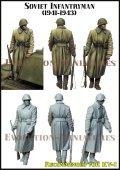 エボリューション[EM-35216]1/35 WWII 露/ソ ソビエト赤軍歩兵 車上待機の兵1941〜1943