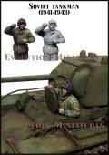 エボリューション[EM-35210]1/35 WWII  ロシア赤軍戦車兵 1941〜1943