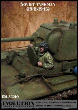 画像2: エボリューション[EM-35210]1/35 WWII  ロシア赤軍戦車兵 1941〜1943