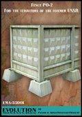 エボリューション[EMA-35001]1/35 旧ソ連 コンクリート製国境フェンスPO-2