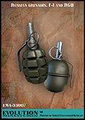 エボリューション[EMA-35007]1/35 WWIIソ連 F-1/RGD手榴弾