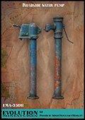 エボリューション[EMA-35011]1/35 上水用手押しポンプセット