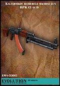エボリューション[EMA-35015]1/35 現用ロシア RPK軽機関銃(二脚開閉と弾倉選択式)