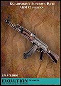 エボリューション[EMA-35016]1/35 現用ロシア AKM(2個セット)
