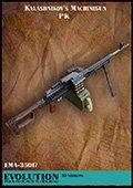 エボリューション[EMA-35017]1/35 現用ロシア PK機関銃