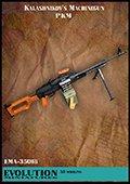 エボリューション[EMA-35018]1/35 現用ロシア PKM機関銃