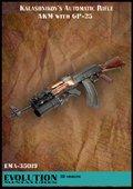 エボリューション[EMA-35019]1/35 現用ロシア AKM自動小銃GP-25グレネードランチャー付)