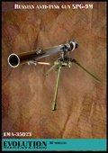 エボリューション[EMA-35023]1/35 現用ロシア SPG-9無反動砲