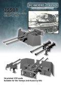 FC★MODEL[FC35501b]M551 Sheridan montajes de ametralladoras dobles. escala 1/35