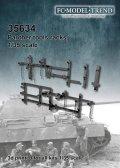 FC★MODEL[FC35634]1/35 Panther/Jagdpanther tool racks