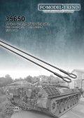 FC★MODEL[FC35650]Cable de arrastre para AFV alem?n moderno. escala 1/35