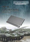 FC★MODEL[FC35710] T-64 rejillas, escala 1/35