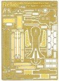 ファインモールド[MG73] 1/35 73式小型トラック用エッチングパーツ
