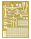 ファインモールド[MG74] 1/35 日本陸軍 四式中戦車用アクセサリーセット(真ちゅう製エッチングパーツ)